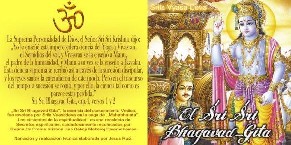 bhagavad-gita-audiolibro-español