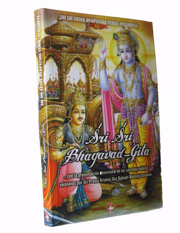 El canto del Supremo Bhagavad Gita
