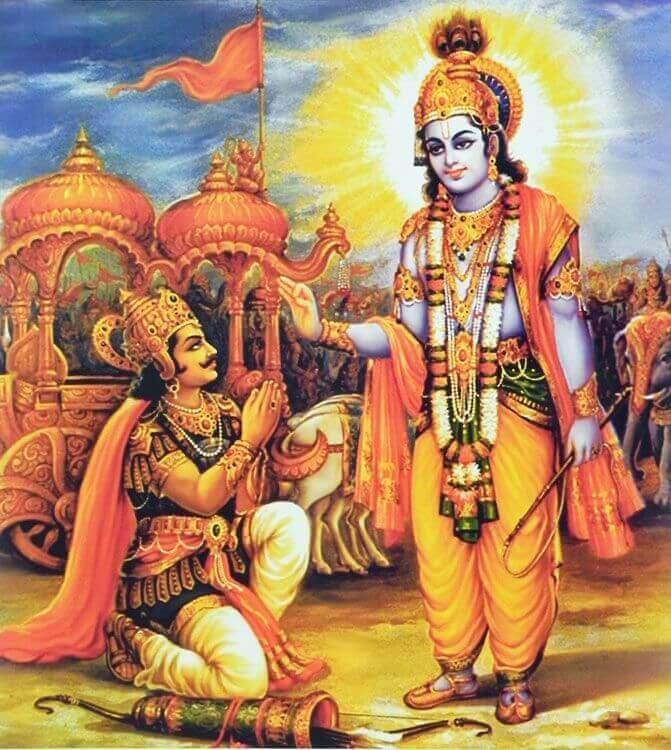 Bhagavad Gita capitulo 1