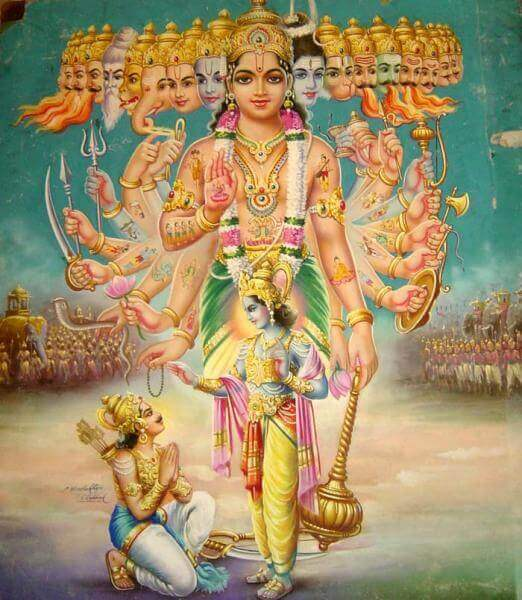 11-forma-universal-bhagavad-gita