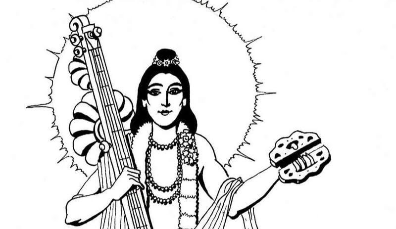 Narada-bhakti-sutra